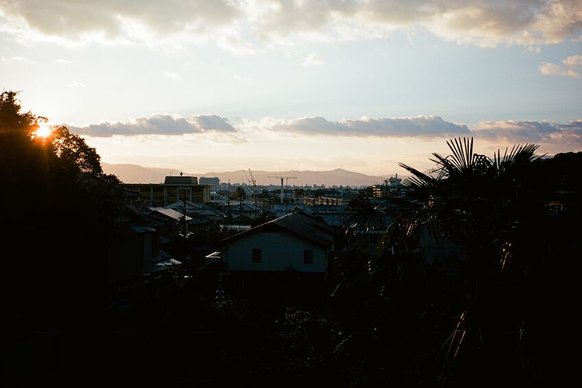 Skyling of Kyoto during sunset