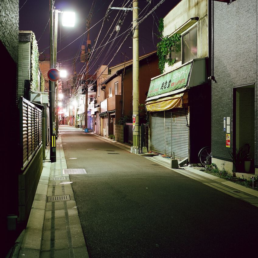 Closed store fronts in Fukuoka at night