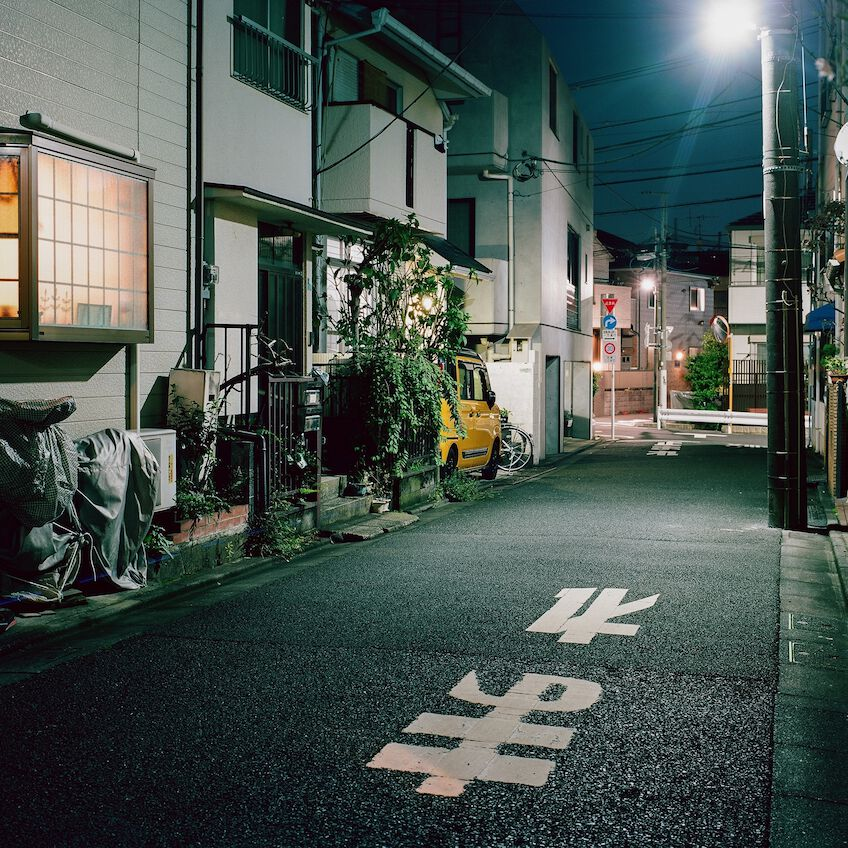 Side street in Tokyo at night