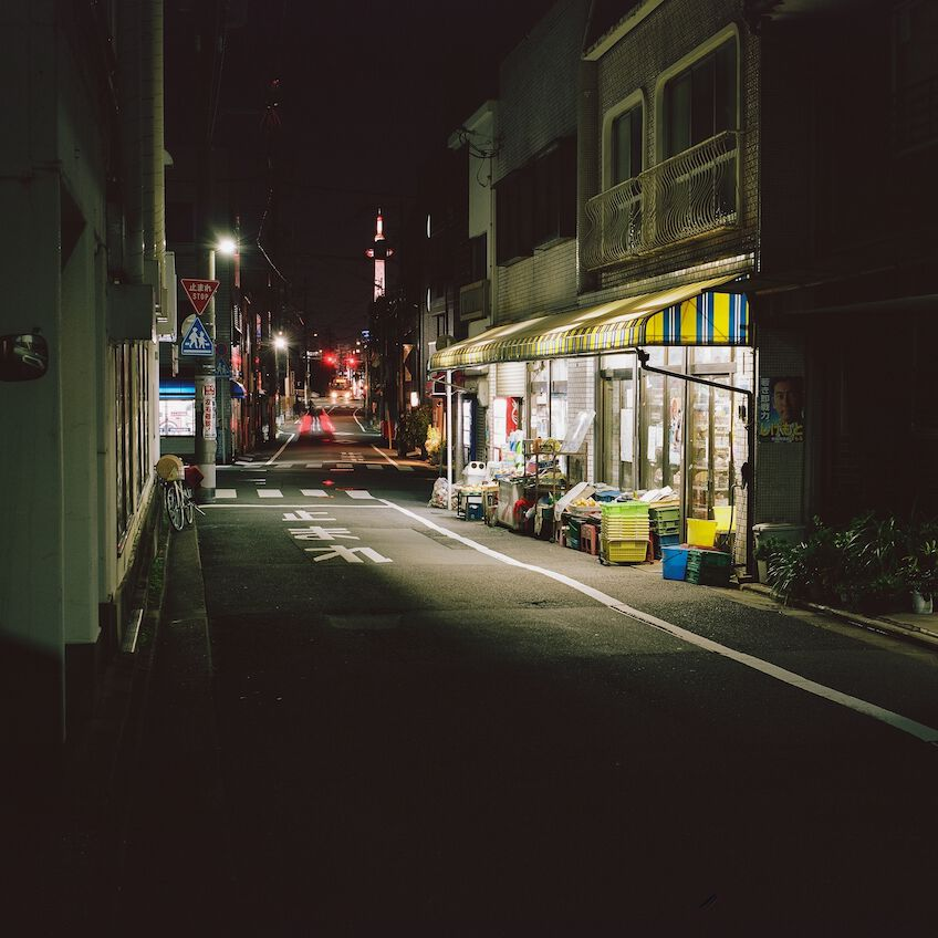 Supermarket at night in Kyoto