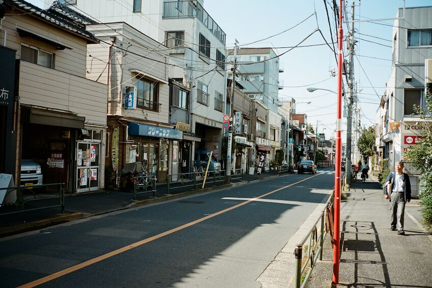 Street and sidewalk in Yanaka